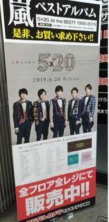 arashi_arubamu_best_.jpg